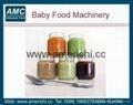 膨化營養粉、早餐粥生產設備  3