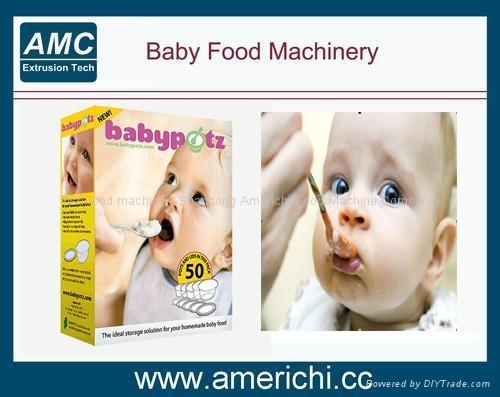 膨化營養粉、早餐粥生產設備  4