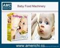 Nutritional baby food machine