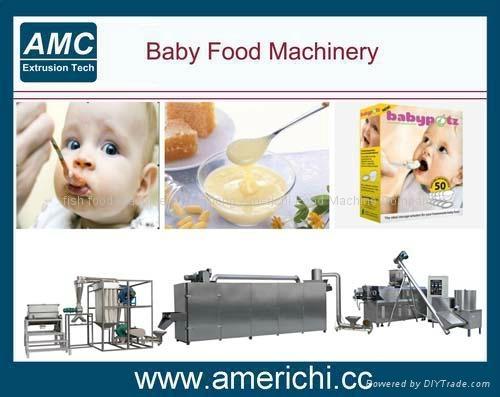膨化营养粉、早餐粥生产设备  5