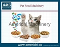Pet Food Extrusion Machine