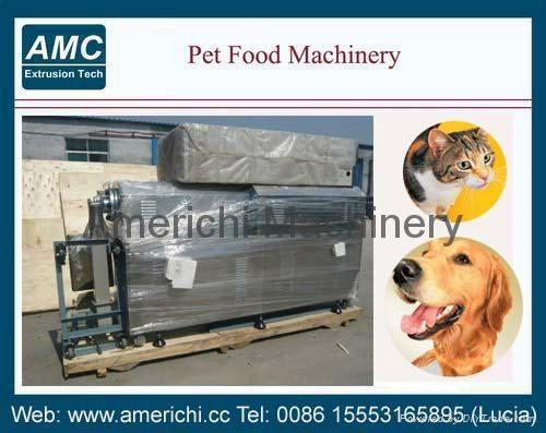 寵物食品機 1