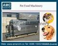 寵物食品機