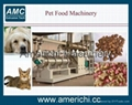Pet Food Extruder Machine