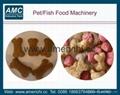 寵物食品水產飼料生產線