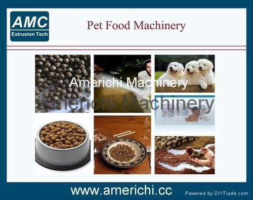 寵物食品水產飼料生產線 2