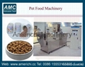 Extrusion Pet Food Machine