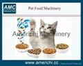 寵物食品生產線 2