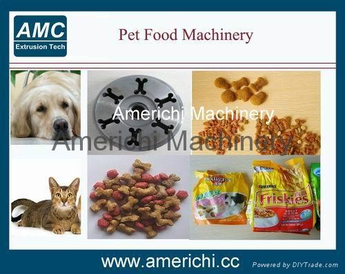 寵物食品生產線 4