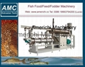 观赏鱼饲料生产线 10