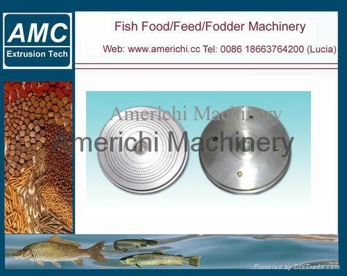 观赏鱼饲料生产线 11
