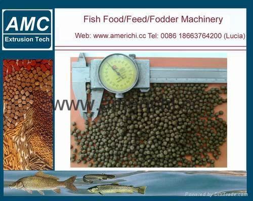 魚飼料生產設備 3