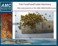 膨化鱼饲料生产线 13
