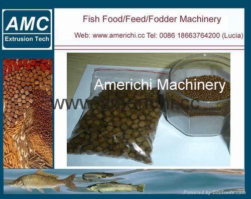 魚飼料生產線 2