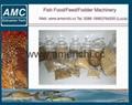 鱼饲料生产线 12