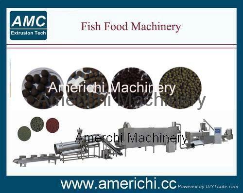 魚飼料生產線 1