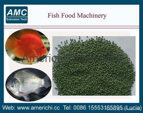 魚飼料生產設備 4