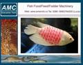 膨化鱼饲料生产线 14