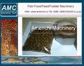 观赏鱼饲料生产线 13