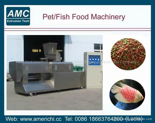 观赏鱼饲料生产线 14