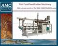 水产鱼饲料生产线