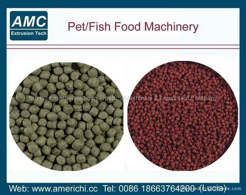 水產魚飼料生產線 8