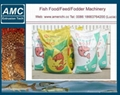 鱼粮生产线 14
