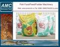 鱼粮生产线