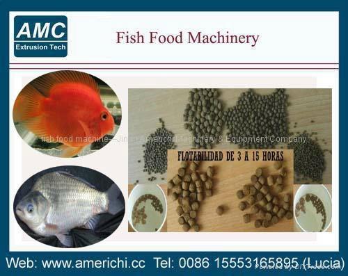 鱼饲料挤出机 7