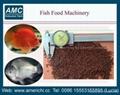 鱼饲料挤出机 8