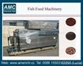 鯰魚飼料生產線 5