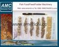 魚飼料生產線 4