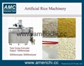 Iron fortified rice machine