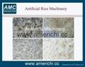 Artificial Rice Machine