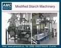 变性淀粉生产设备