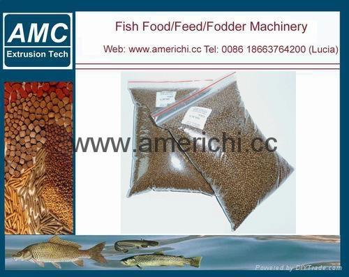 浮水鱼饲料生产线 11