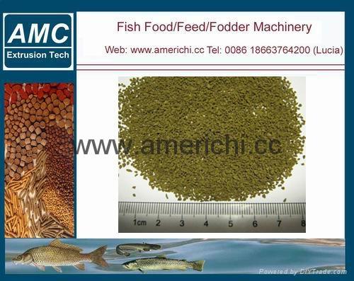 浮水鱼饲料生产线 12