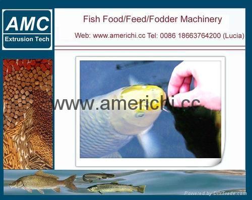 漂浮鱼饲料生产线 14