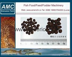 鲶鱼饲料生产线