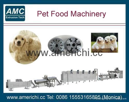 寵物食品加工設備 1