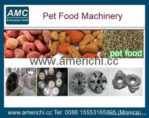 寵物食品加工設備 2