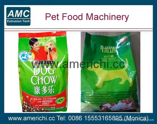 寵物食品加工設備 5