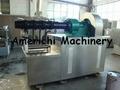 变性淀粉生产设备 1