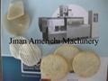 Rice chips/bites machine