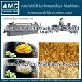 Artificial rice machine 2