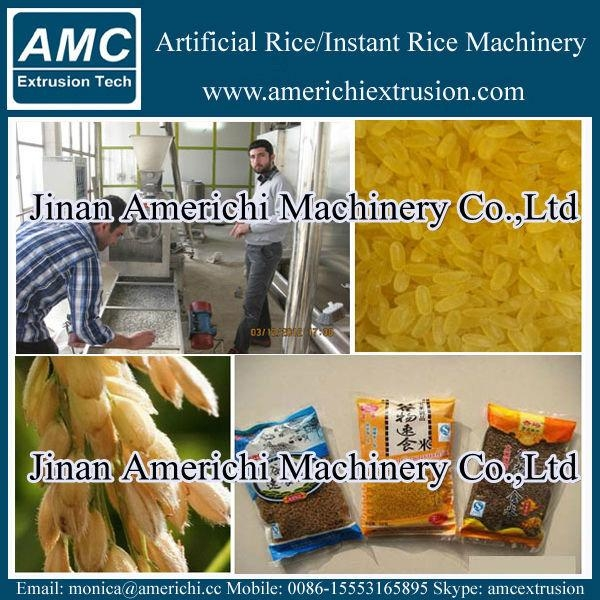人造米設備 1