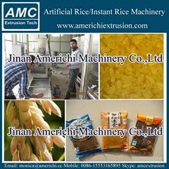 人造米設備