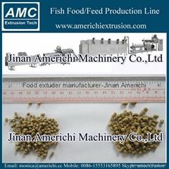 水產飼料魚飼料設備