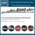 水产饲料鱼饲料设备 2