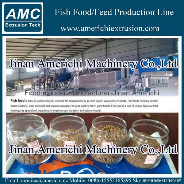 水产饲料鱼饲料设备 6